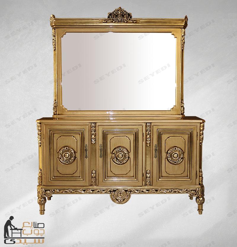 آینه و کنسول سه درب منبت