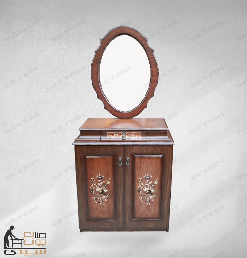 جاکفشی و آینه بیضی سایز کوچک